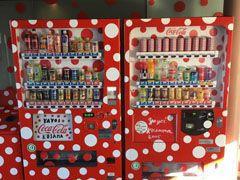 松本市美術館 自動販売機