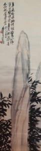 呉昌碩 詩・書・画・篆刻に精通した「四絶」