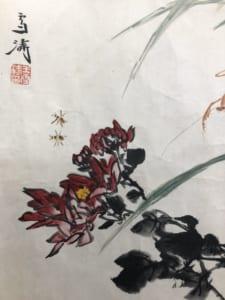中国近代絵画の先駆者 王雪濤